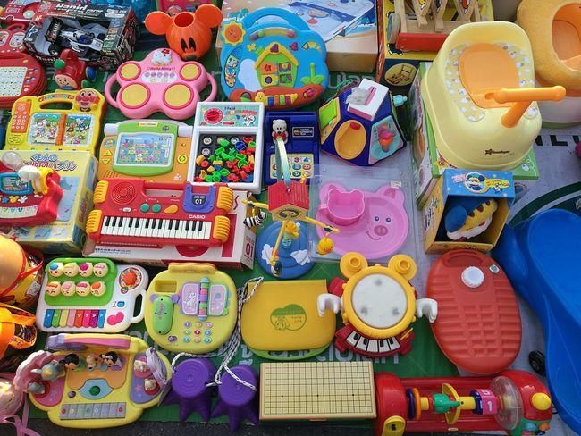 Toy Japantoys Outdoors For Sale Market Full Frame