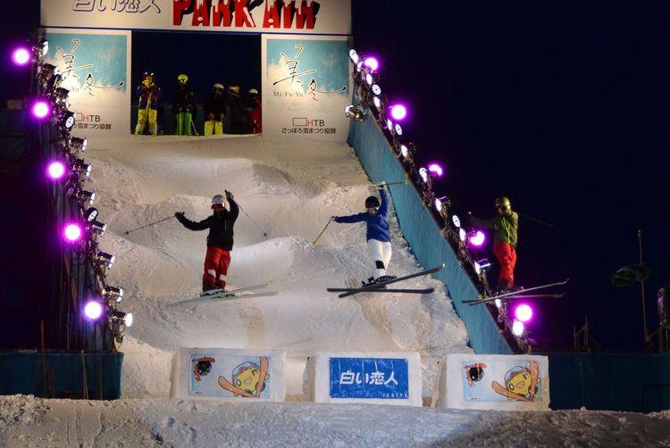 Jump Snow Sports Ski Skiing Mogul Mogul Skiing Snow Festival Sapporo Snow Festival Snow Winter Winter Night Winter Sports Cold Temperature Cold Weather Cold Winter ❄⛄ Performance