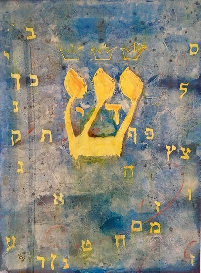 Yellow Hebrew Hebrew Calligraphy Hebrew Torah Abstract art Art EyeEmNewHere