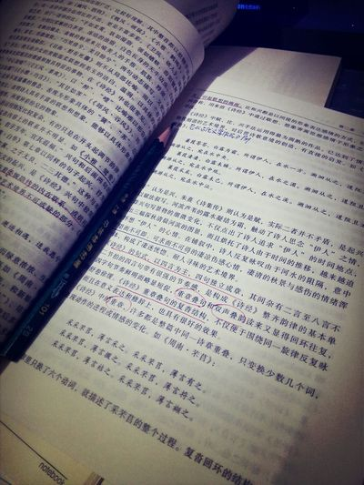 prepare my Examination(>﹏<) wanna do a lots in my winter Vocation (≧▽≦)