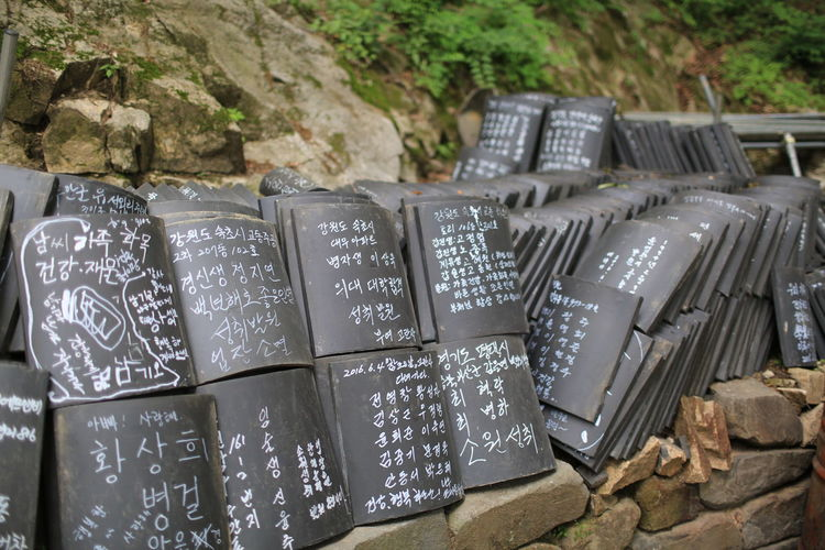 Close-up Dream Korea Photos No People People's Wishes Prayer Wish