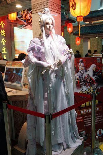 Taipei Game Show Taipei Game Show 2013
