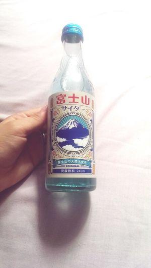 Japanese Drink Blue 🌊💙