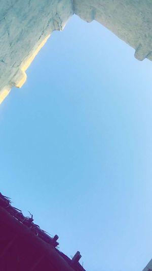 Always look up!