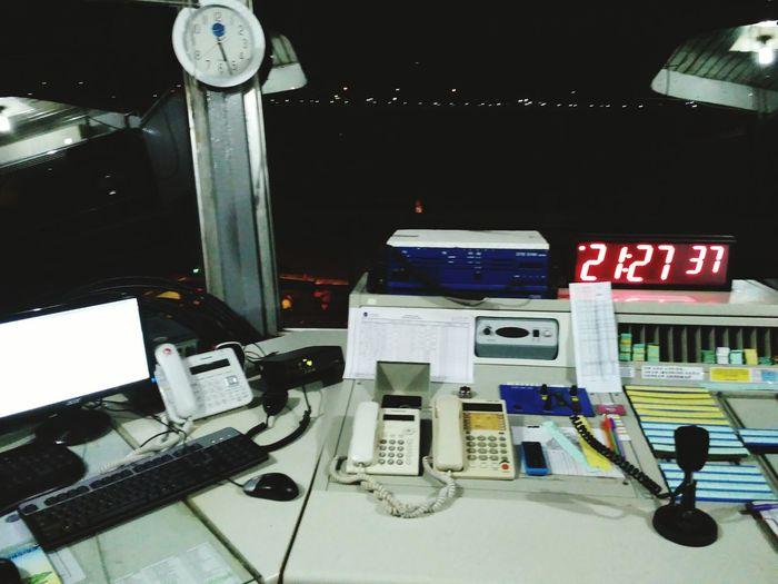 Desk Control,