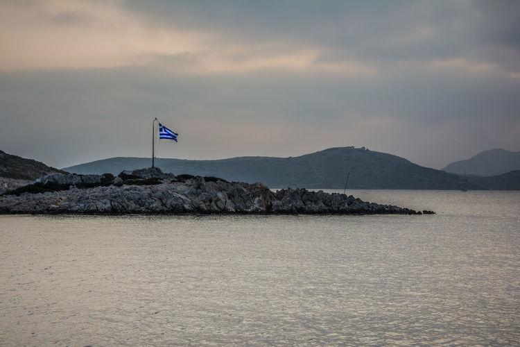 Water Flag Sky