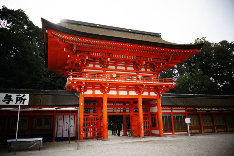 2016 Architecture Building Exterior Built Structure Cultures Japan Kyoto Red Shimogamo Jinja Shimogamo Shrine Tradition Tree World Heritage 下鴨神社 京都 賀茂御祖神社 楼門