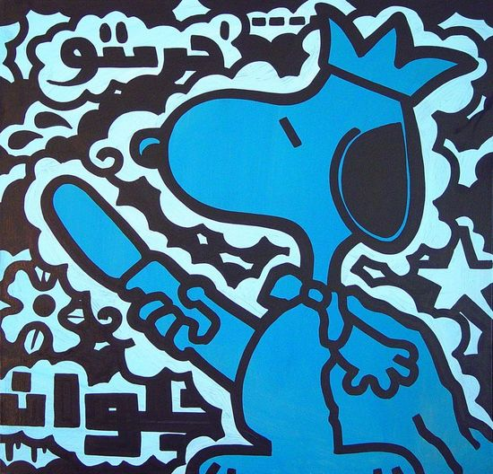Dutch pop-art painter Ottograph. Ottograph who graduated from the Rietveld Academy in Amsterdam, started to paint at the young age of ten, he liked the idea of painting on the walls of the streets of Amsterdam and has never stopped doing so. Now Ottograph's art can be seen in galleries, on wall's, in bars and shops around the world and not to mention the wall's of the Modern Art Museum of Antwerpen, MoMu in Belgium. Ottograph's work is full of color and life. What Ottograph paints is something that reflects to society in general and is something that people can relate to. On his own or to gether with his fellow artist/friends Ottograph has also set up several successful projects such as CIA (Central Illustration Agencey), which speaks for it self as well as KMDG a group of artist with a backround in illustration, graffiti and street-art who bring together artist from around the world to paint walls and commissions together. Over the years Ottograph has accumulated several important client's such as Nike, Mars, MercedesBenz, and Apple i-pod and i-phone just to name a few… Ottograph Ottograph (amsterdam) Is Making 500 Artworks With Toy Guns In It. To Activate The Discussion On The Ridiculousness Of Fabricating Toy Weapons. #500guns #ottograph #amsterdam #paint #kmdg #graffiti #streetartistry #streetart #popart #art #streetart #kunst  Ottograph, Amsterdam, Paint, Kmdg, Graffiti Painting Painting Art Paintings