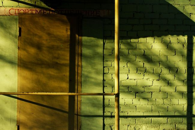 No People Day Color Photography Metal Shadows Shadows & Lights Shadowplay Urbanphotography The City Light The City Light
