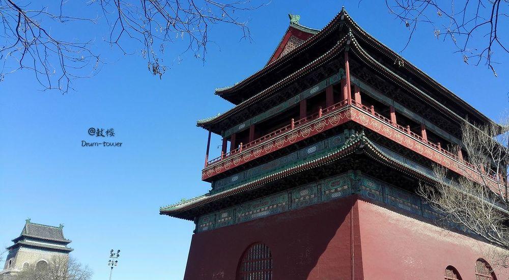 let's unlock Beijing, Beijing, China GULOUstreet Bell AndDrum-tower Viejo Capital City Views Beijing Scenes Old Buildings EyeEmNewHere EyeEm New Here EyeEmNewHere EyeEmNewHere EyeEmNewHere Huaweiphotography PhonePhotography Phone Photography Phonegraphy Phoneonly