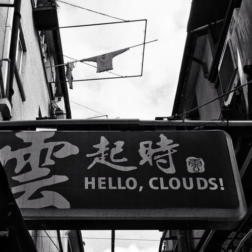 Hello Clouds!