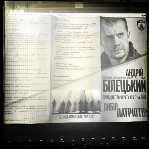 Командир Азова решил оставить своих в Мариуполе и пойти в депутаты выборы Киев украина патриотизм