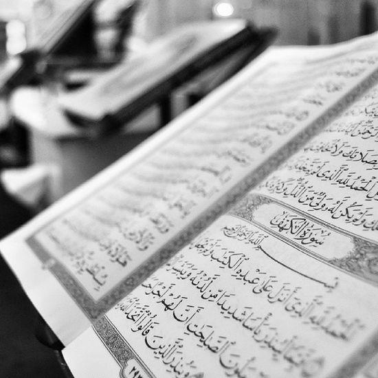 جمعة مباركة مسجد_العباس سورة_الكهف القرآن عرب_فوتو الطائف الطايف Quran islamphotography streamzoofamily nikon art awesome bwTaif