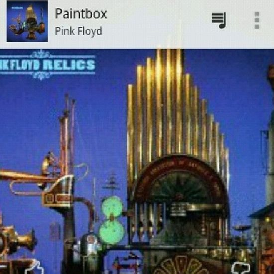 Now it's just time for me to relax. Pinkfloyd PaintBox