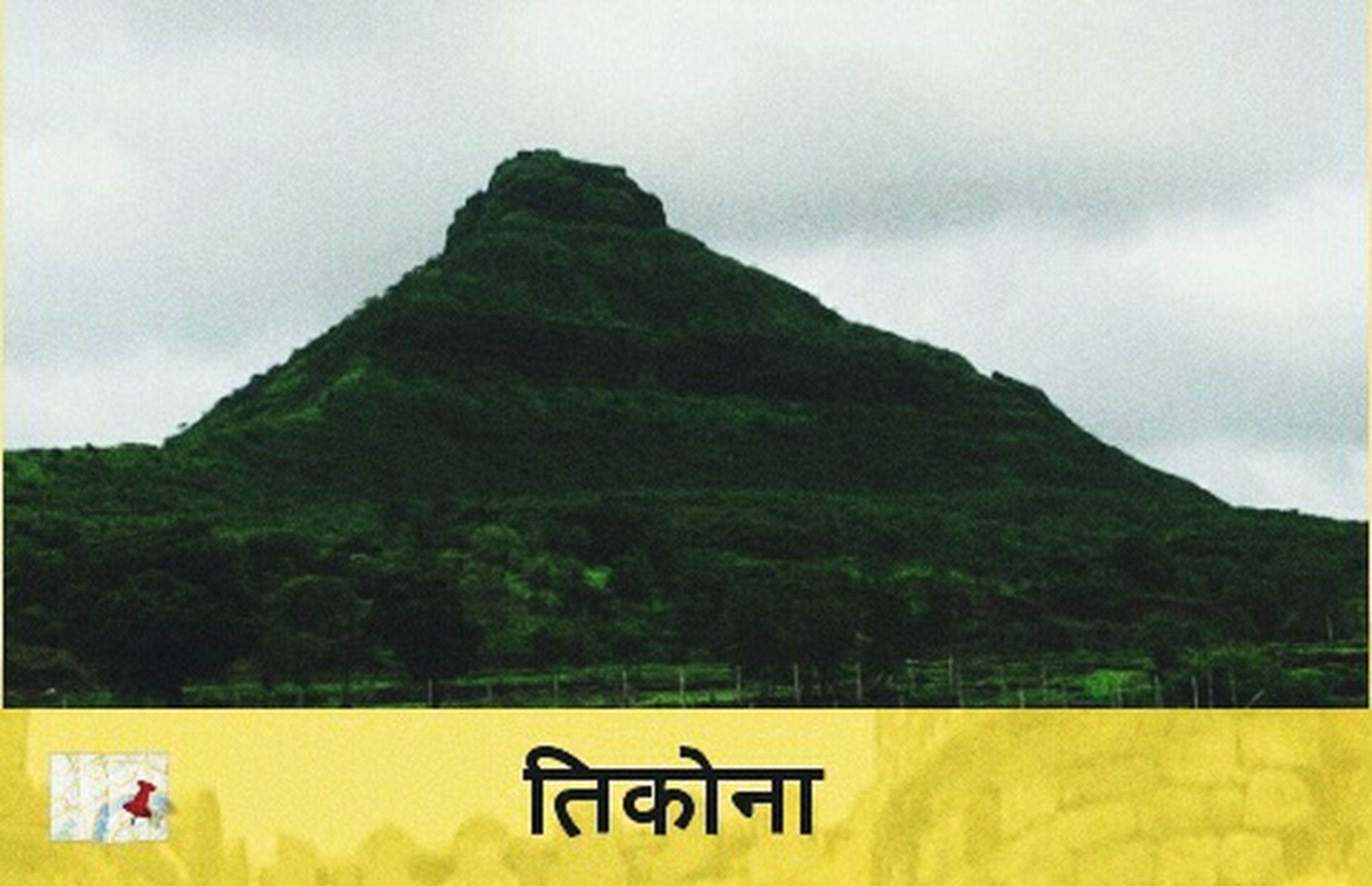 mountain, sky, text, western script, scenics, cloud - sky, communication, mountain range, tranquil scene, beauty in nature, landscape, nature, tranquility, tree, cloudy, information sign, non-urban scene, cloud, sign, day