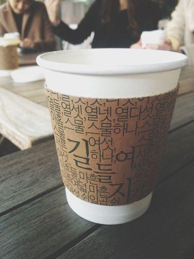 Coffee Rainy Days