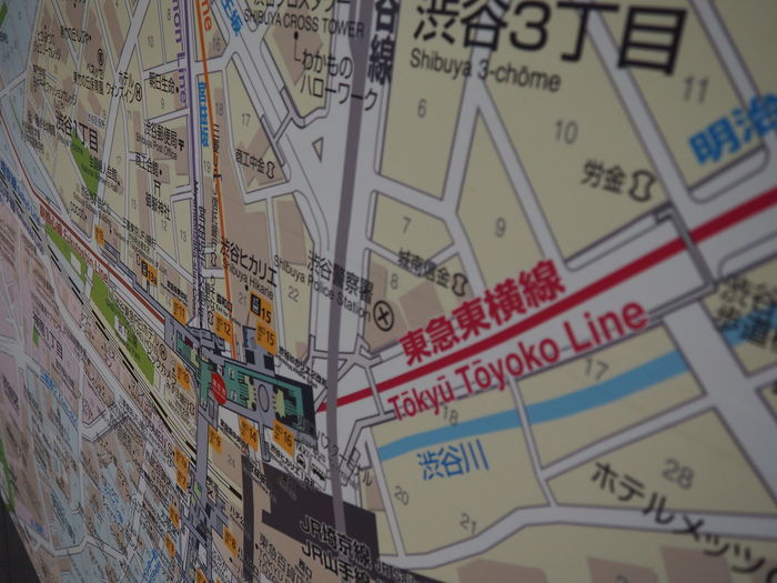 Backgrounds Close-up Communication Day Full Frame Indoors  No People Orientation Shibuya Subway Text Tokyo Tokyo Line Tokyo Map Neighborhood Map