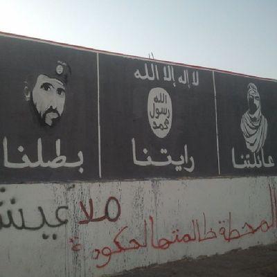 Kebili Salf Tunisie Tunisia Graffti Ultras
