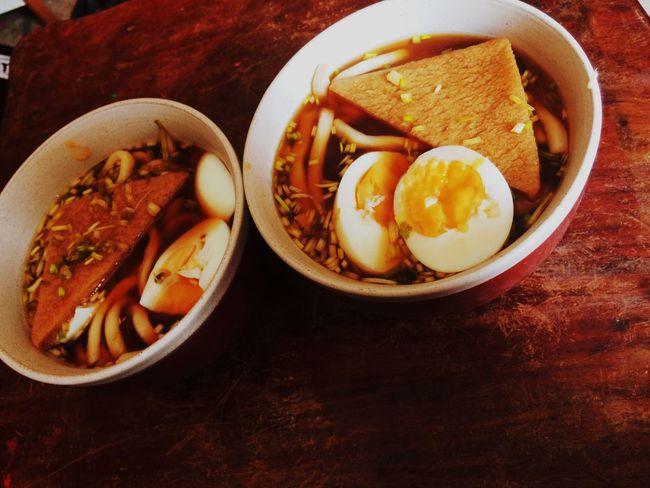 Udon tamago Udon Udon Noodles Food Udonnoodles Asianfood Asian Foods Asian Cuisine Udon Noodles Udon Japan Japan Homemade Udon