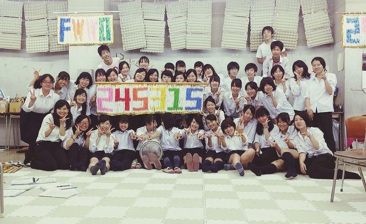 Friends School Life  Smile Big Love 明日が本番。がんばる。