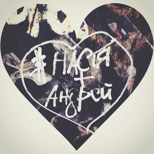 Love?✨
