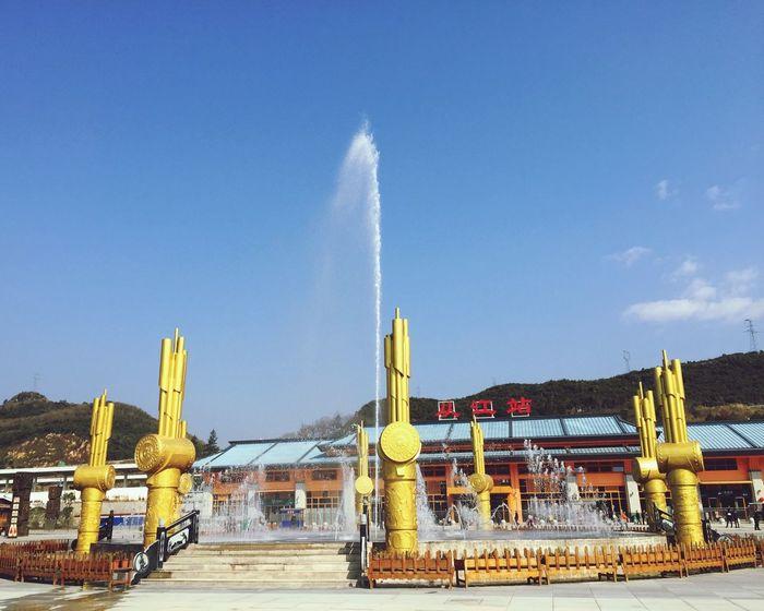 The CongJiang train station.