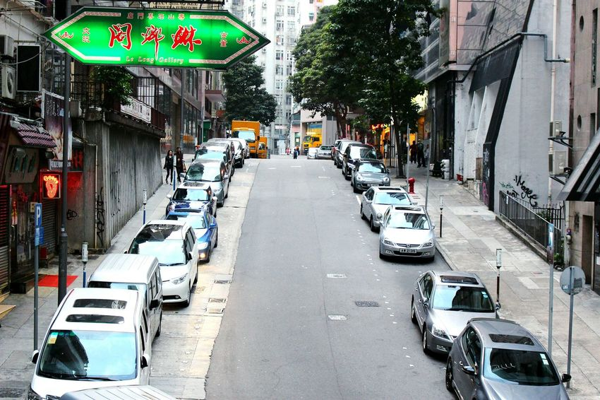 2015 Life In Hong Kong · Walking Around Cars Everywhere Streetphotography Urban Nature