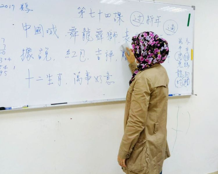 Enjoy The Little Things Learning Education Student In The Class Studying Chinese Words