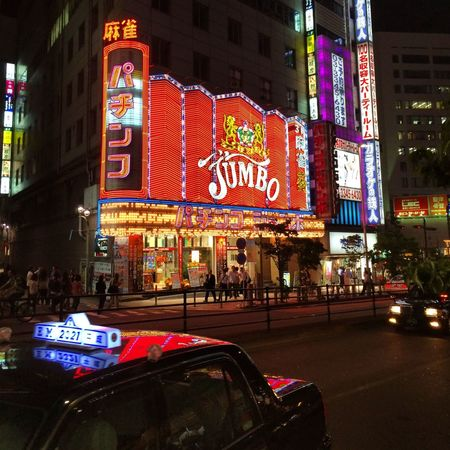 IPhone City Lights Street Tokyo