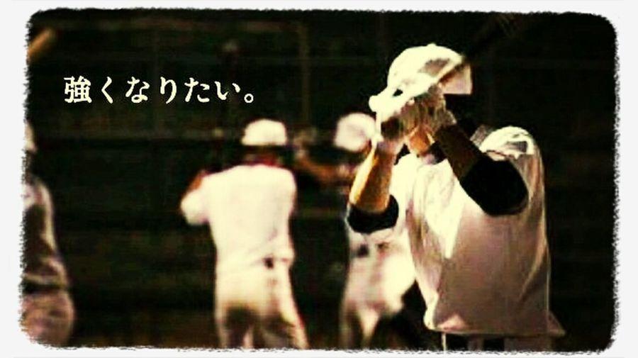 野球ダイスキ♡