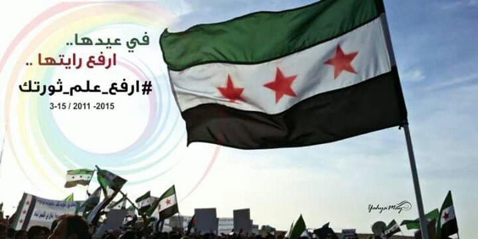 الثورة_مستمرة 15 آذار الثورة Flag علم راية بيرق Syrian Revolution Revolution Flag 5 Years Old
