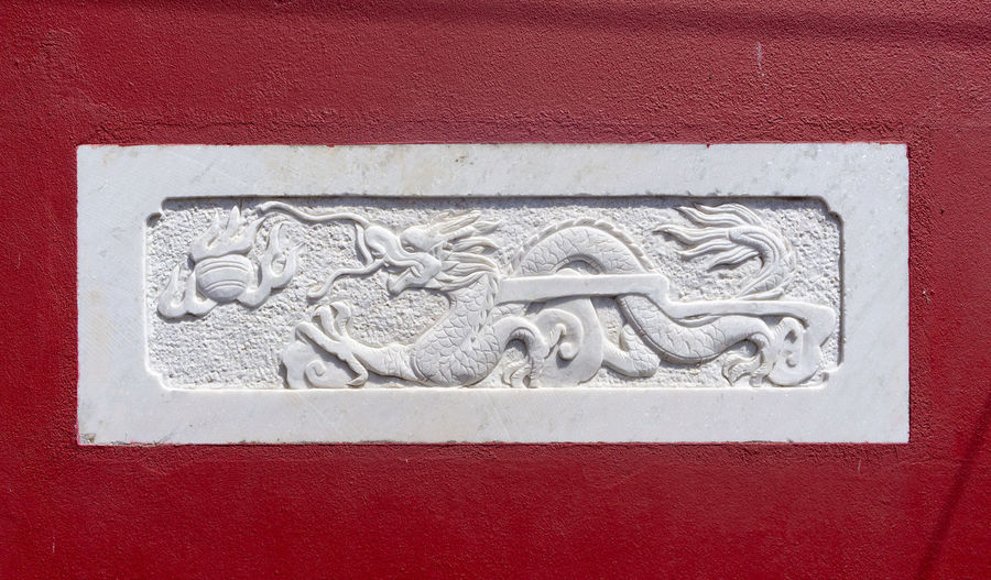 White dragon Red Close-up No People Art And Craft Craft White Color Architecture Representation Wall - Building Feature Single Object Creativity Day Indoors  Carving - Craft Product Communication Bas Relief Carving Red Retro Styled Design Dragon Vintage Isolated Frame Antique Decoration Architecture Nobody No Person ASIA China Japan Travel