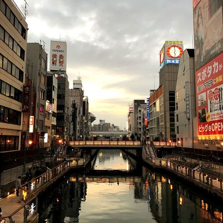 Shinsaibashi Shinsaibashi Suji Osaka Built Structure Bridge Dusk Colours Dusk Sky Dusk In The City Japan Photography Japan Osaka,Japan Osaka-shi,Japan Osaka 大阪