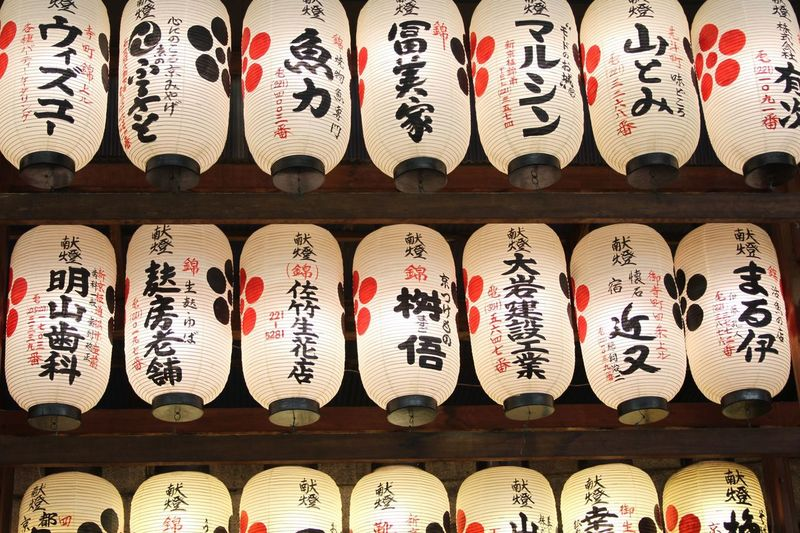 Japan Japanese Lanterns Paper Lanterns Japanese Market Illumination Travel Glowing Light Horizontal