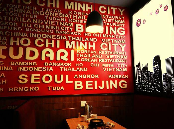 Tudari Korean restaurant in jinan, best ever