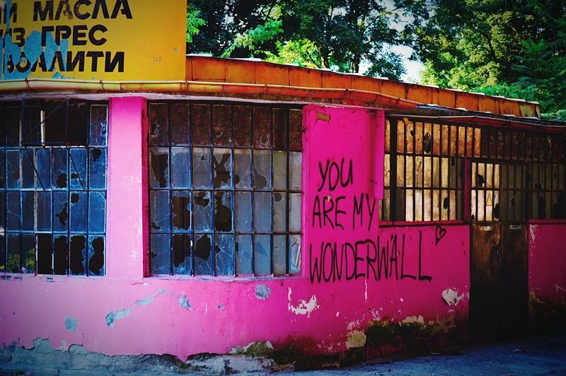 CMYK Saturatedcolors Colorful Abandonment EyeEm_abandonment '90s Popular Song