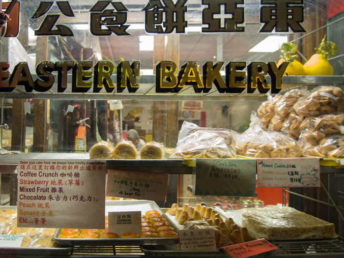 Shop window view of a Eastern Bakery in Hong Kong, China ASIA Food And Drink Hong Kong Apstract Bakery, Bread, Baking, Cooking, Baking, Selling, Nutrition, Meal, Carbohydrates, Cook, Heat, Bread Choice Day Delicious Food Food And Drink Freshness Healthy Eating Market No People Number Outdoors Price Tag Retail  Shop Small Business Store Text Variation Window Food Stories