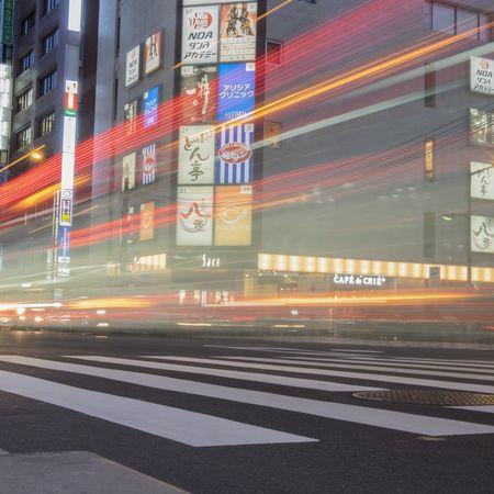Cities At Night Ikebukuro Ikebukurostation Tokyo Tokyo,Japan Best Eyeem Photo City Cities Night Lights Nightphotography EyeEm Best Shots - The Streets Need For Speed Ultimate Japan Break The Mold