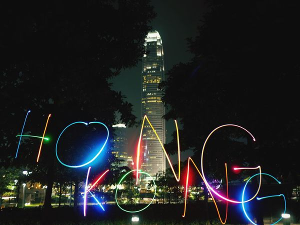 IFC HongKong Lightpainting Lightpaintingphotography Lightpaintingseries Lomography