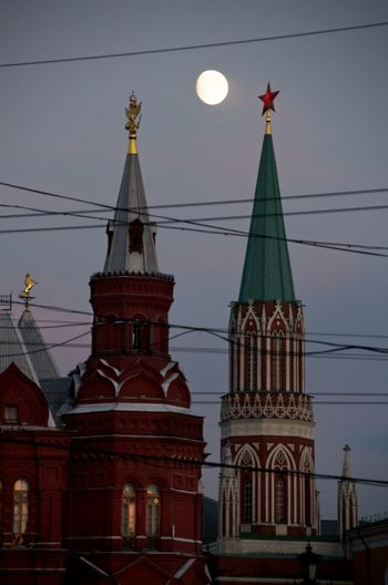 Under the moon Moscow City Moscow Kremlin Redsquare