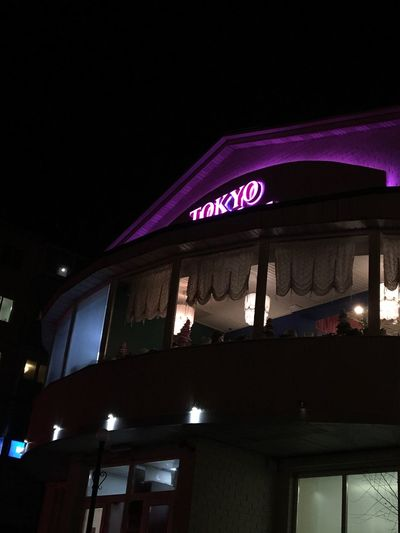 Night Illuminated Architecture Low Angle View Built Structure Outdoors Vladivostok Building Exterior Full Length Neon Light Equipment