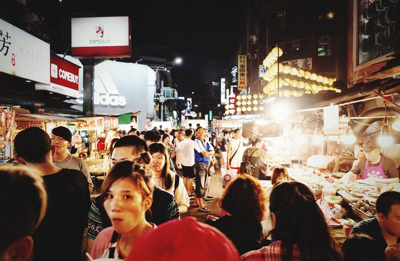 Taiwan Food Taiwan Ricoh GRlll Crowd Group Of People Large Group Of People Communication Real People Night Illuminated Photography Themes City Adult Built Structure Women Arts Culture And Entertainment Architecture Lifestyles Event Text Men Audience Spectator