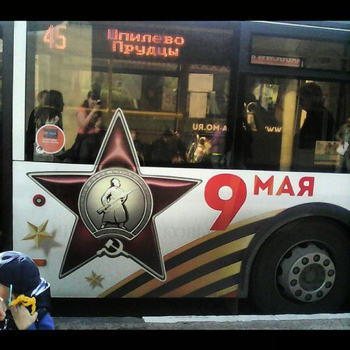 Squareinstapic АвтобусЛук автобус БасЛук 9may 9Мая busphotography Bus buslook Архив2015ОК_