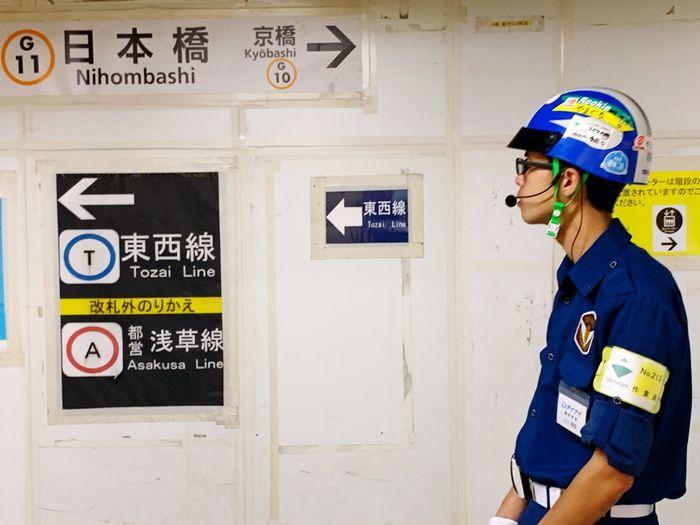 Security Metro