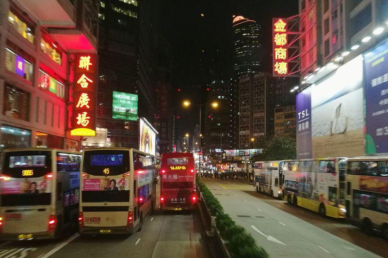 收工了 EyeEm Gallery ASIA Nightphotography Streetphotography Hong Kong EyeEm Hong Kong Light And Shadow EyeEm Night Shots Illuminated City Illuminated Night Photography Night Illuminated Nightlife City Street City Building Exterior Street Cityscape Road Neon