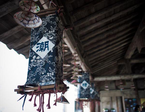 Wuzhen Streetphotography Hello World