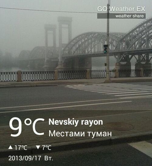 туман.... View