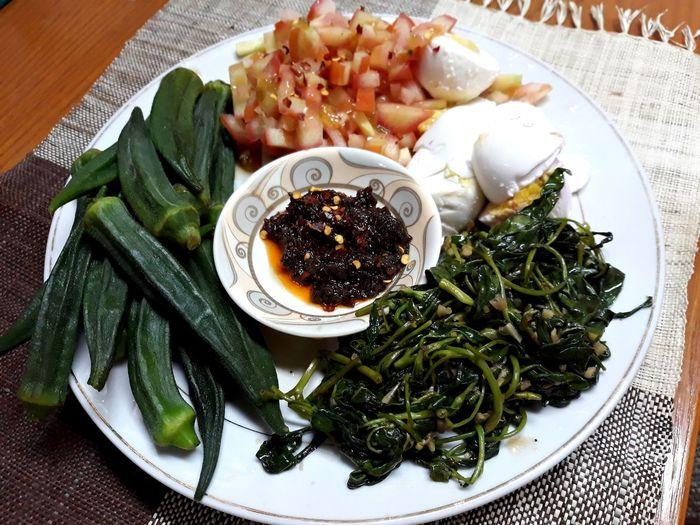 Veggies Vegetable Healthy Eating Vegetables Vegesalad Veges!