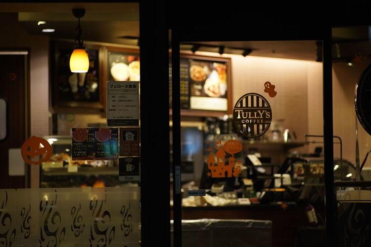 Closed Shop Illuminated Coffee Shop Halloween Night Snapshot Night Street Night Lights Night Snapshots Lights Night Walking Snapshots Of Life Night Photography From My Point Of View Halloween 2017 Tokyo,Japan