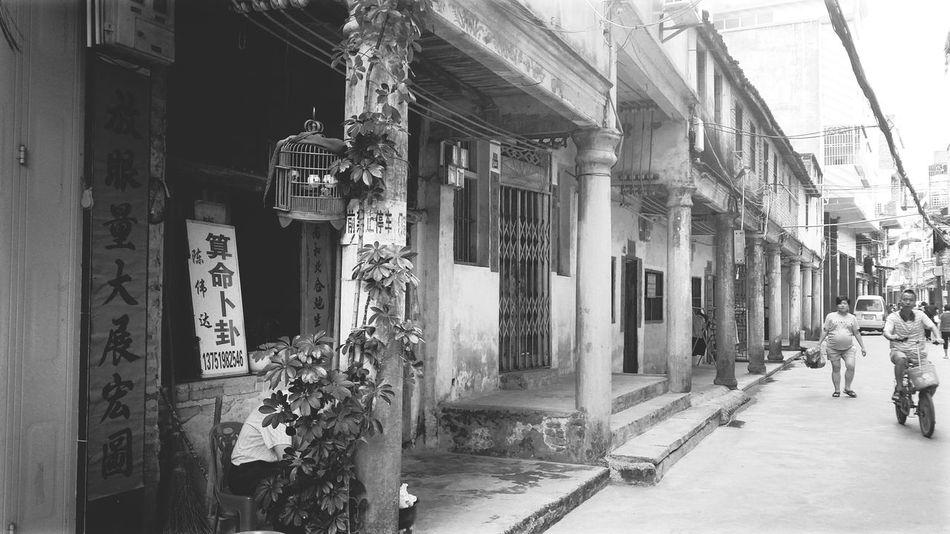 荔枝星球 Liz Planet Travel Photography B&W Street Photograpghy B&w Street B&w Photography China B&w Street Photography